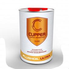Масло промывочное для ДВС CUPPER FLUSHOIL ULTRA 4 л (MPFU-4)