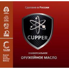 Оружейное масло CUPPER Патриот 1 л (MOP-1)