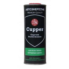 Присадка CUPPER в моторное масло 1 л (на 30-50 л масла) (AEE-1)