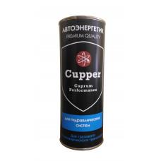CUPPER для гидравлических систем 1 л (на 30-50 л масла) (AEGS-1)