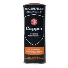 CUPPER для МКПП 1 л (на 30-50 л масла) (AEMT-1)
