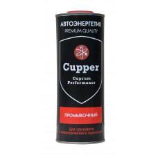 CUPPER промывочная 1 л (на 30-50 л масла) (AEP-1)