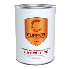 Консистентная смазка CUPPER НТ 30 высокотемпературная с повышенным содержанием молибдена 1 кг (SCHT30-1)