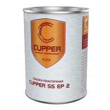Консистентная смазка CUPPER SS EP2 подшипниковая полусинтетическая 0,8 кг (SCSSEP2-08)
