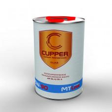 Масло трансмиссионное полусинтетическое CUPPER SAE 75W90 4 л (MT75W90-4)