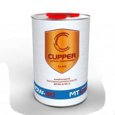 Масло трансмиссионное минеральное CUPPER SAE 80W90 4 л (ТМ-5-18) (MT80W90-4)
