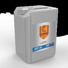 Масло трансмиссионное синтетическое CUPPER ATF2+ 10 л (MTATF2-10)