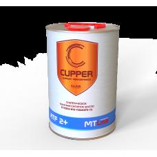 Масло трансмиссионное синтетическое CUPPER ATF2+ 4 л (MTATF2-4)